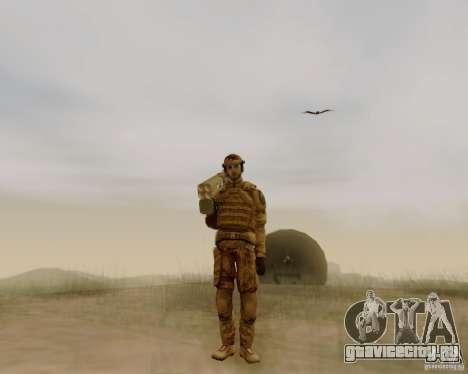 Tom Clancys Ghost Recon для GTA San Andreas второй скриншот