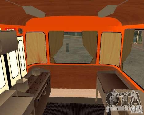 ЛиАЗ-677 (Кафе минутка) для GTA San Andreas вид справа