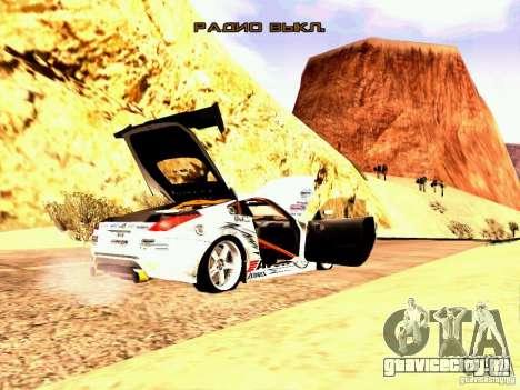 Nissan 350Z Avon Tires для GTA San Andreas вид справа