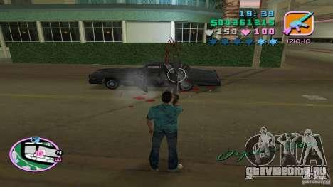 Стрельба С Одной Руки для GTA Vice City пятый скриншот