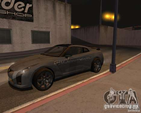 Nissan GT-R Pronto для GTA San Andreas вид сверху