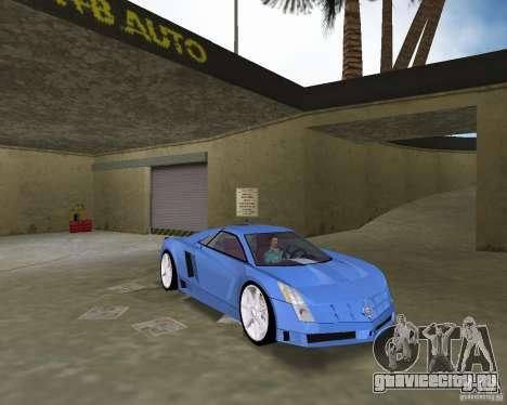 Cadillac Cien для GTA Vice City вид справа