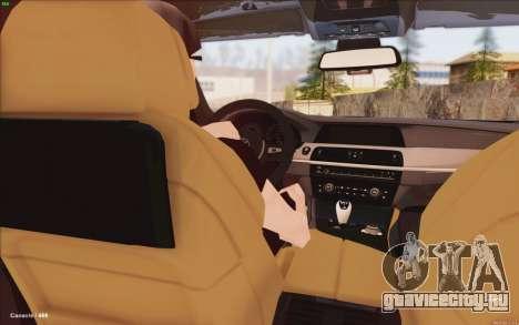 BMW M5 F10 для GTA San Andreas вид сзади слева