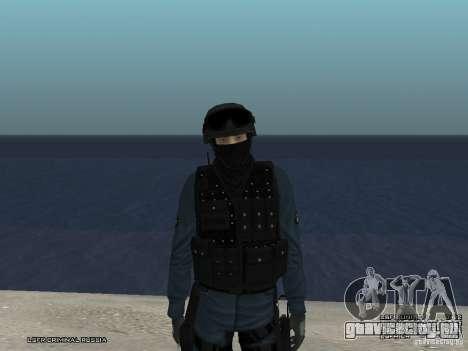 Сотрудник ОМОН для GTA San Andreas