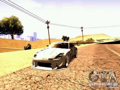 Nissan 350Z Avon Tires для GTA San Andreas