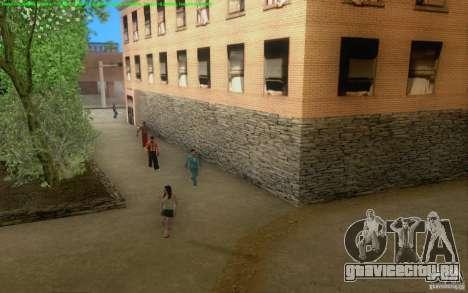 Бетонные дороги Лос-Сантос Beta для GTA San Andreas шестой скриншот