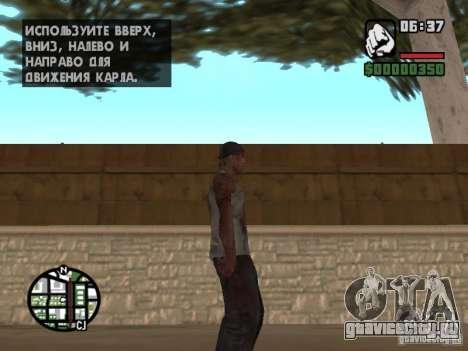 Markus young для GTA San Andreas пятый скриншот