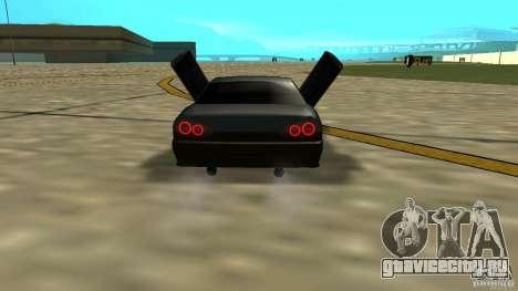 Elegy MIX V.1 для GTA San Andreas вид сзади слева