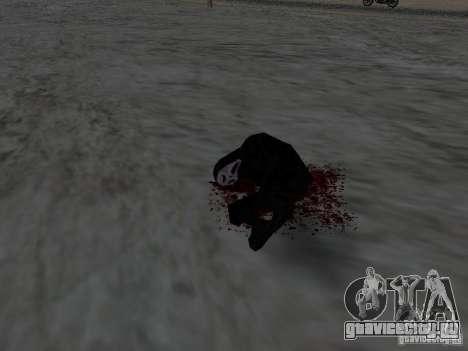 Ранить выстрелом для GTA San Andreas четвёртый скриншот