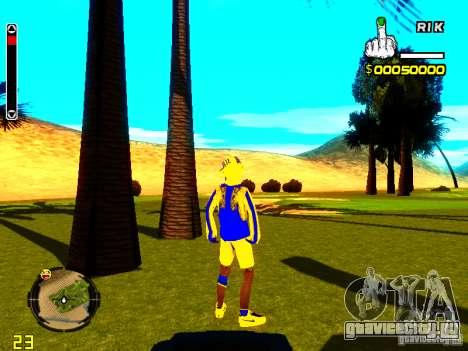Skin бомжа v2 для GTA San Andreas третий скриншот