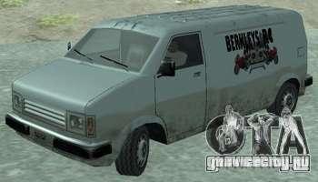 RC mod для GTA San Andreas второй скриншот