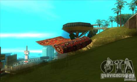 Flying Carpet v.1.1 для GTA San Andreas вид изнутри