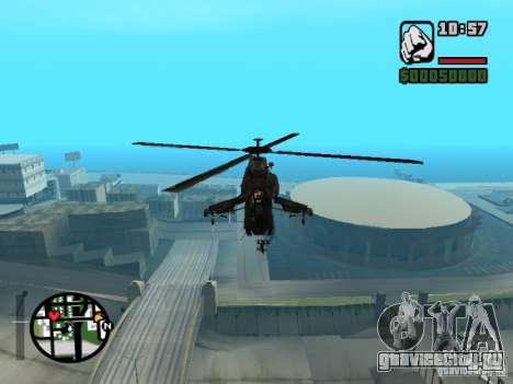 HL 2 VERT v1 для GTA San Andreas вид сзади слева