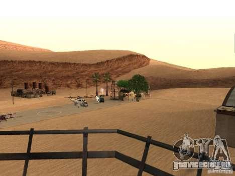 Новые объекты для аэропорта в пустыне для GTA San Andreas четвёртый скриншот