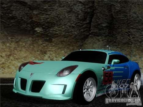 Pontiac Solstice Falken Tire для GTA San Andreas вид слева