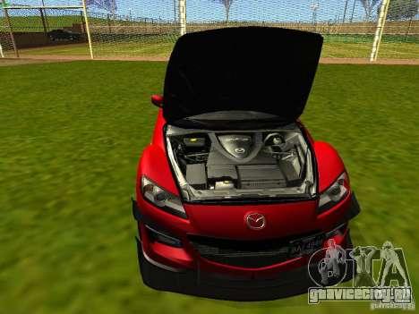 Mazda RX-8 R3 Tuned 2011 для GTA San Andreas вид изнутри