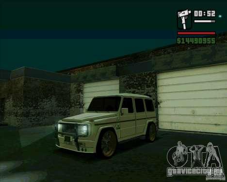 Mercedes Benz G500 Dub Edition для GTA San Andreas вид слева