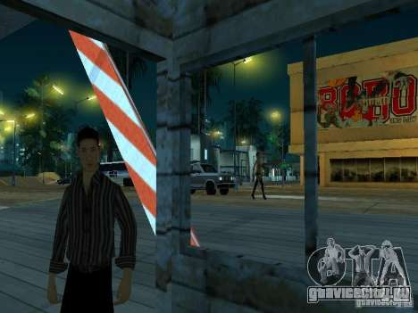 Drag-трасса v2.0 Final для GTA San Andreas четвёртый скриншот