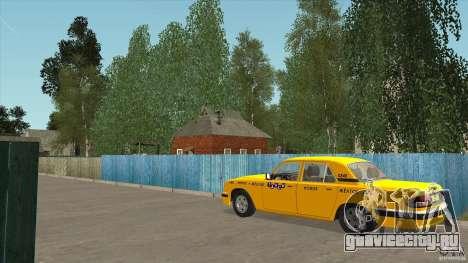 Арзамас beta 2 для GTA San Andreas