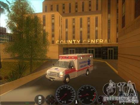 Ford E-350 Ambulance 2 для GTA San Andreas вид справа