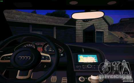 Audi R8 5.2 FSI Quattro для GTA San Andreas вид сзади