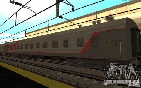ЖД мод II для GTA San Andreas восьмой скриншот