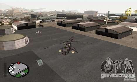 Ми-8 Серый камуфляж для GTA San Andreas вид сзади слева