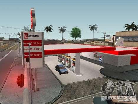 Заправка Лукойл для GTA San Andreas второй скриншот