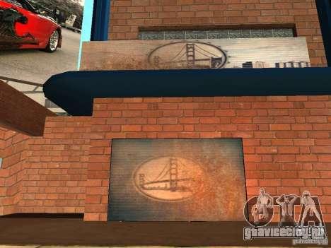 Новый трансфендер в Лос Сантосе. для GTA San Andreas