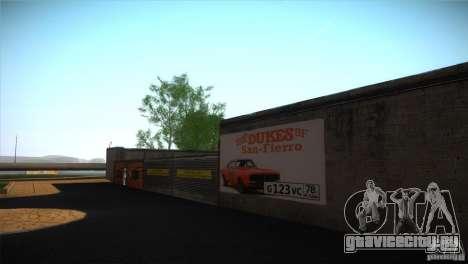 San Fierro Upgrade для GTA San Andreas одинадцатый скриншот