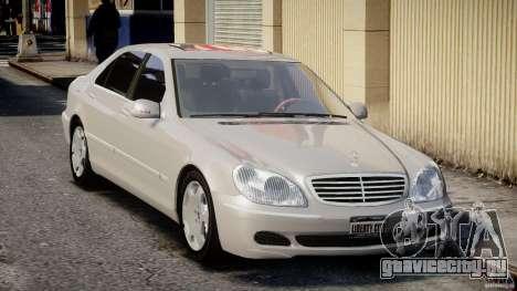 Mercedes-Benz W220 для GTA 4