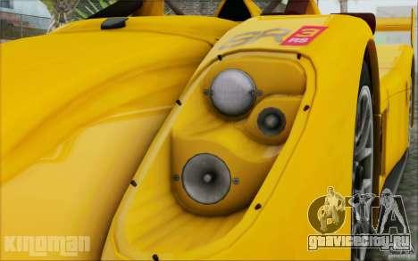 Radical SR3 RS 2009 для GTA San Andreas вид справа