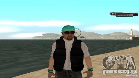 Skin Pack The Rifa Gang HD для GTA San Andreas шестой скриншот