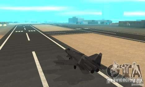 Су-47 «Беркут» Defolt для GTA San Andreas вид сзади слева