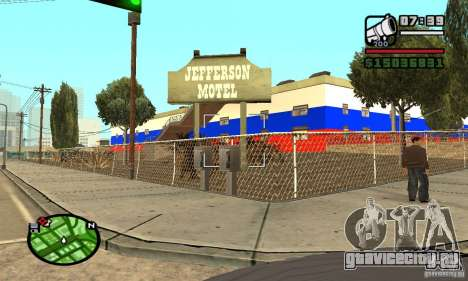 Русский отель для GTA San Andreas