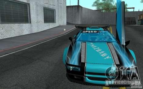 Baby blue Infernus для GTA San Andreas вид сзади