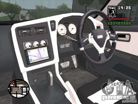 Nissan Stagea для GTA San Andreas вид сзади