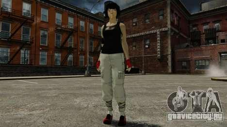 Фэйт для GTA 4 пятый скриншот