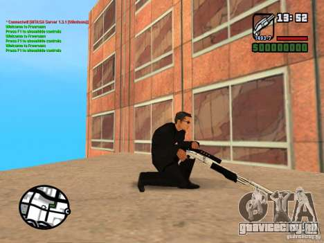 Gun Pack by MrWexler666 для GTA San Andreas девятый скриншот