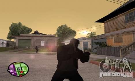 German WWII Knife для GTA San Andreas третий скриншот