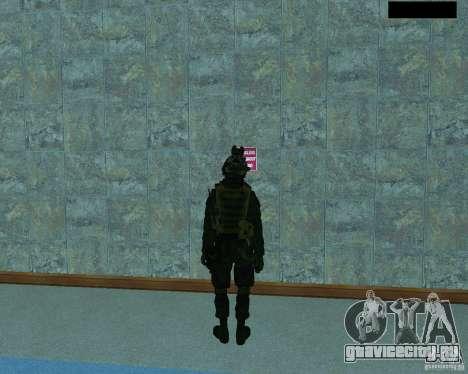 Третий скин солдата из Cod MW 2 для GTA San Andreas третий скриншот