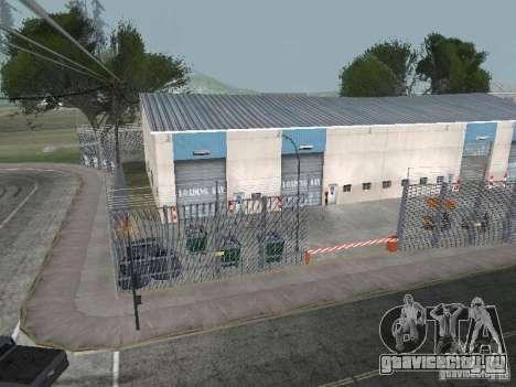 Первый таксомоторный парк версия 1.0 для GTA San Andreas четвёртый скриншот