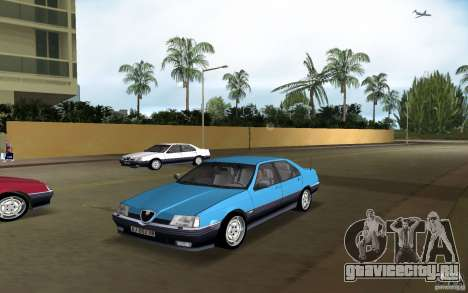 Alfa Romeo 164 для GTA Vice City
