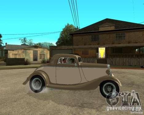 Ford 1934 Coupe v2 для GTA San Andreas вид справа