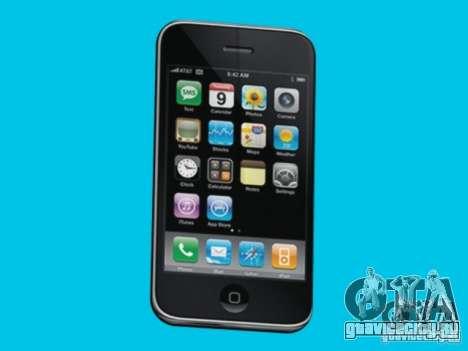 Iphone для GTA San Andreas