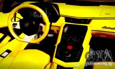 Lamborghini Aventador LP 700-4 для GTA San Andreas вид сверху