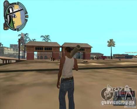 S.T.A.L.K.E.R. Call of Pripyat HUD for SA v1.0 для GTA San Andreas седьмой скриншот