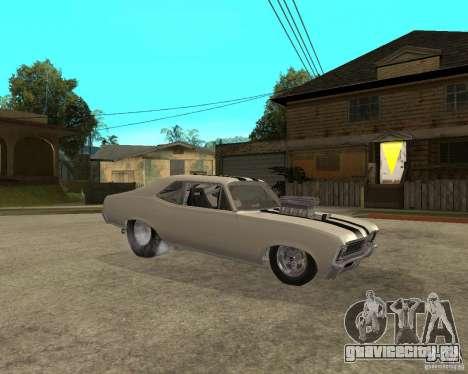 1969 Chevrolet Nova ProStreet Dragger для GTA San Andreas вид справа