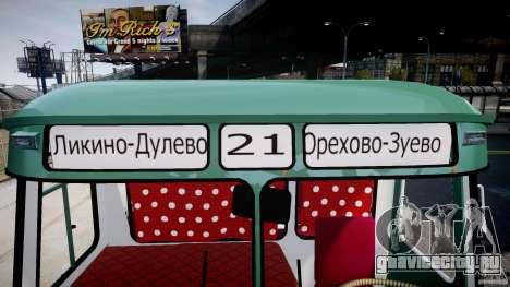 ЛиАЗ 677 v2.0 для GTA 4 двигатель