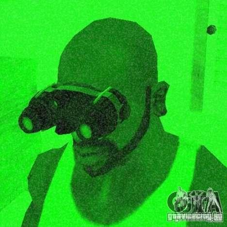 Goggles HD для GTA San Andreas пятый скриншот